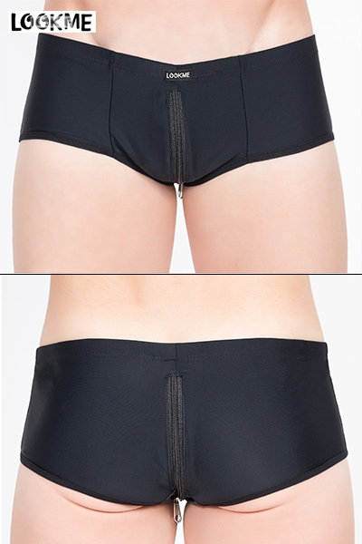 Mini pants Zippeur