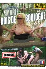 Marie au bois de Boulogne : DVD sexe amateur avec Marie, une mère de famille amatrice de plans cul hard au Bois de Boulogne.