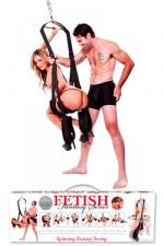 Balançoire Spinning Fantasy Swing : Une balançoire dédiée à vos ébats amoureux, pour effectuer les positions sexuelles les plus audacieuses.